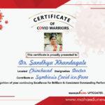 Sandhya Khandagale