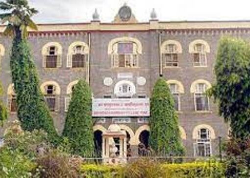 "Sir Parashurambhau College, Pune Organizes Webinar on ""MBA as a Career Option"" on 9th Sept 2021"